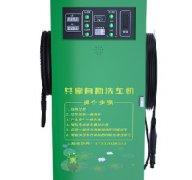 共享商用型自助洗车机-可定制品牌全厂直销