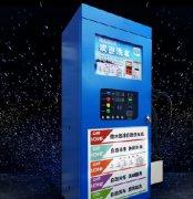 共享洗车机-24小时不停机运转/厂家代加工任意品牌