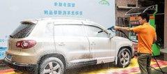 疫情影响把自助洗车机低消费推到风口上,已经完全获得了消费者的认可