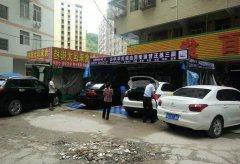 春节人工洗车爆涨,自助共享洗车排长队-站点老板笑傻了