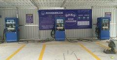 四川汽车销售杨先生购买了四台自助洗车机上班创业两不误
