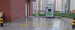 车主要赔偿-自助式洗车比全自动洗机车更安全