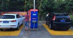 张先生转型自助洗车机行业一月净赚2万